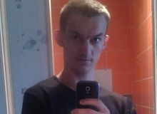 fregame - profil